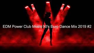 EDM Power Club Music 90's Euro Dance Mix 2019 #2