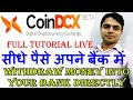 24/7 Live BTC Price and Significant Trades - YouTube