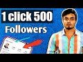 INSTAGRAM FOLLOWERS 2020 |How to increase Followers on INSTAGRAM | AUTO FOLLOWERS