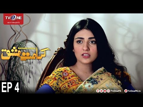 Karamat E Ishq | Episode 4 | TV One Drama | 17th January 2018