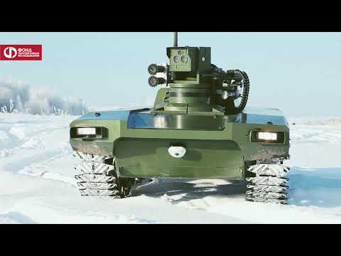 """Russia Is Planning A """"Ground Force"""" of Armed Military Robots"""