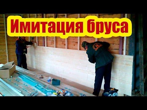 Как крепить фальшбрус к стене внутри дома