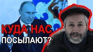 Послание Путина как ритуальный акт.  Леонид Радзиховский
