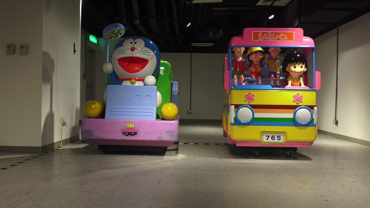 臺鐵 南港車站 兒童遊戲機 櫻桃小丸子 ちびまる子ちゃん 多啦A夢 ドラえもん Doraemon 時光機 - YouTube