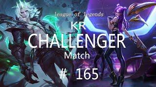 Korea Challenger Match #165/LO…