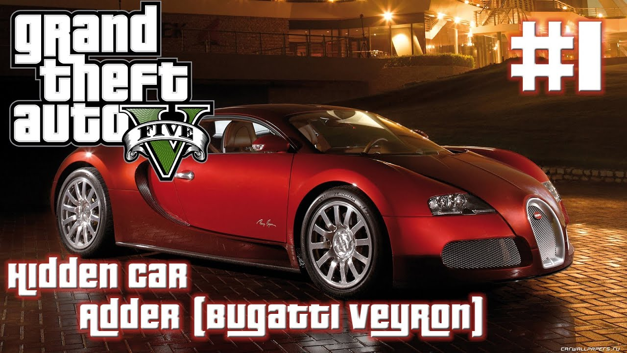 gta v hidden car adder bugatti veyron map location. Black Bedroom Furniture Sets. Home Design Ideas