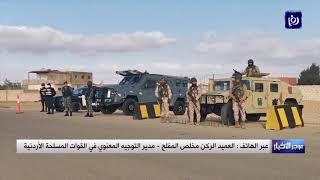 القوات المسلحة تدعو المواطنين إلى الالتزام بقرار حظر التجول- 21/3/2020