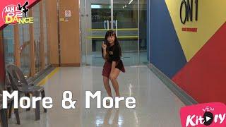 [쌩 날 Dance] 키즈댄스 트와이스(TWICE) - More & More (성서연)