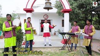 HANUMAAN MAHABALI//NEW UTTARAKHANDI BHAJAN//JAGMOHAN RAWAT (CHAUNDKOTI)//ARYAN FILMS