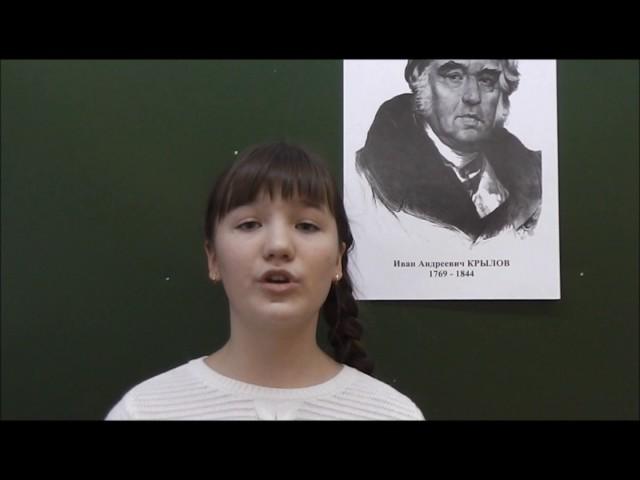 Изображение предпросмотра прочтения – МаринаБабкина читает произведение «Две Собаки» И.А.Крылова
