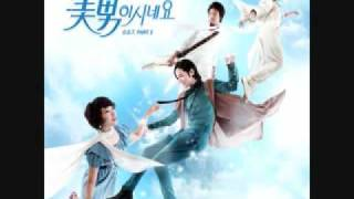 You're Beautiful OST 2 - 07. Good Bye (Instrumental)