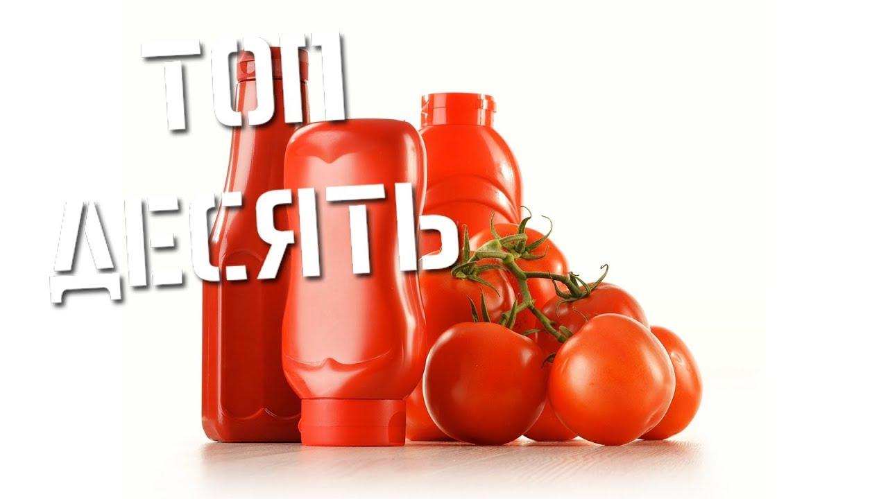 10 запрещённых продуктов питания