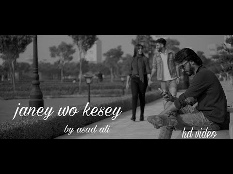 Janey Wo Kesay Log Thy | Asad Ali Rendition | Heart Touching| Best Cover 2019