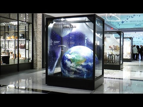 Neiman Marcus Fantasy Gifts 2015 Exhibition at the Roosevelt Field Mall