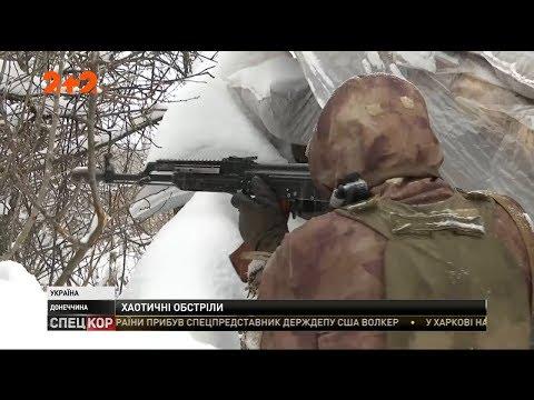 СПЕЦКОР | Новини 2+2: Окупанти в районі Горлівки, не зважаючи на перемир'я, застосовують артилерію