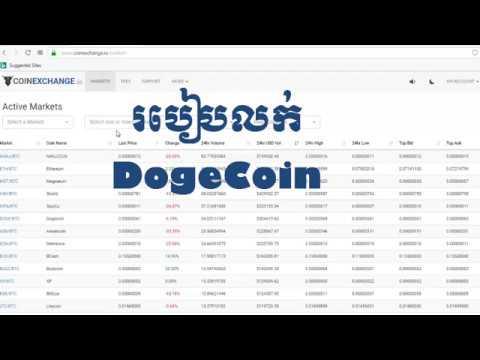 Explain blockchain technology news