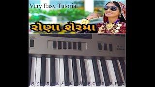 Rona ser ma |keyboard tutorial|Piano|Harmonium|Easy Play