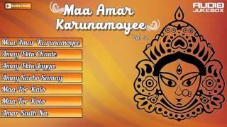 Shyama Sangeet   Maa Amar Karunamoyee   Kali Mata Songs   Bengali   Audio Jukebox   Vol -2
