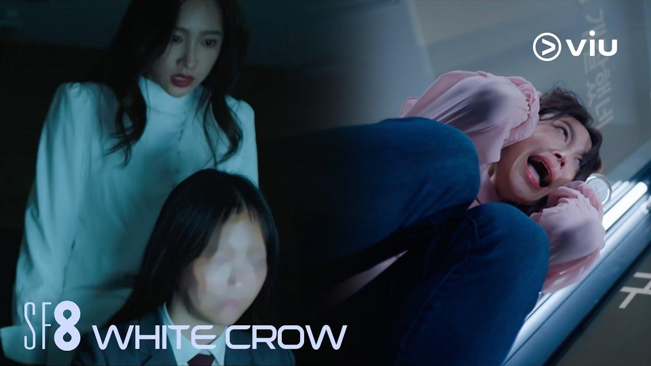 SF8: WHITE CROW Trailer | Ahn Hee Yeon (Hani) | Coming to Viu - YouTube