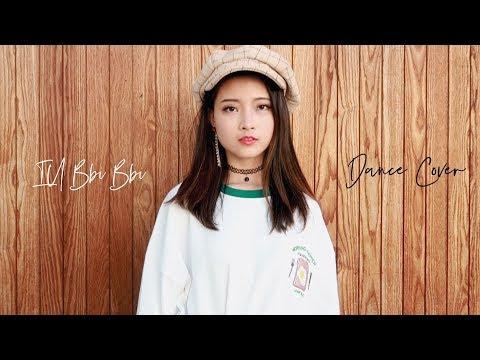 IU Bbibbi Dance Cover + Mirrored
