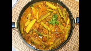 Gambar cover Drumstick Potato Brinjal in Mustard paste Chuin Aloo Baigan Badhi Besara 