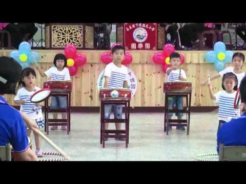 幼兒園 - YouTube