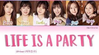 (Sub Indo) LIFE IS A PARTY - GFRIEND (여자친구) Lirik Terjemahan…