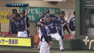 2019年5月14日 福岡ソフトバンク対埼玉西武 試合ダイジェスト
