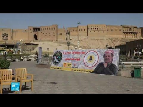 حزب برزاني يتصدر نتائج الانتخابات التشريعية في إقليم كردستان العراق  - نشر قبل 1 ساعة