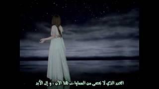 Ai Otsuka - Planetarium Arabic [TeppenTeam].avi