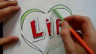Видео: Как нарисовать Граффити? #3(обучающее видео по рисованию граффити карандашом поэтапно, урок #3., 2016-01-04T10:12:27.000Z)