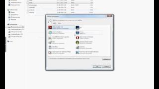 что нужно делать если не заходит в контакт(только для windows 7., 2012-12-16T15:58:48.000Z)