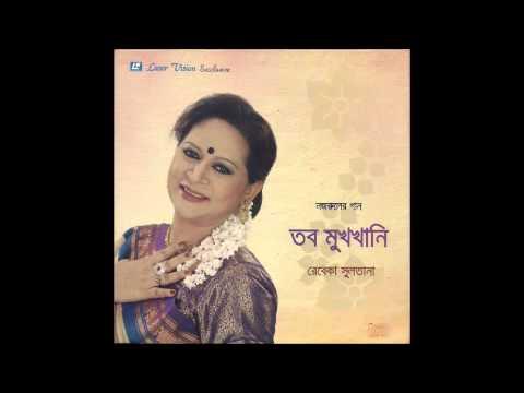 Meghla Nishi Bhorey