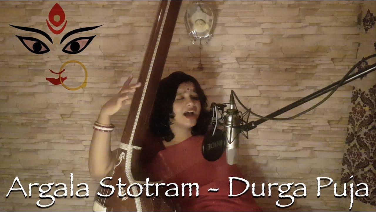 Mahishasura Mardini - Argala Stotram | Durga Puja Song | दुर्गा सप्तशती | Anupama Roy