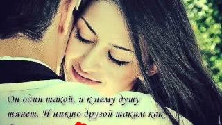 Download Эльбрус Джанмирзоев - Дорогая я хочу твоим мужем стать. Mp3 and Videos