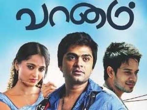 Vaanam Tamil Full Movie   Simbu   Anushka   Bharath   Santhanam   Star Movies