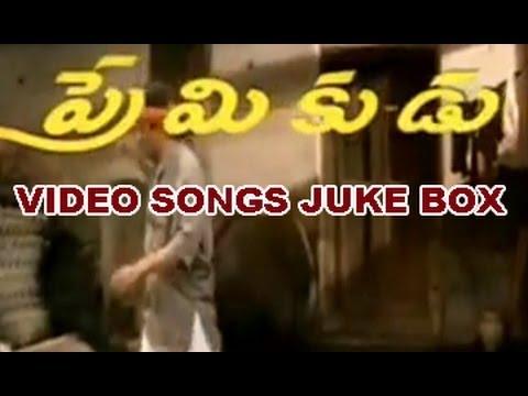 Premikudu Video Songs Juke Box | Prabhu Deva | Nagma