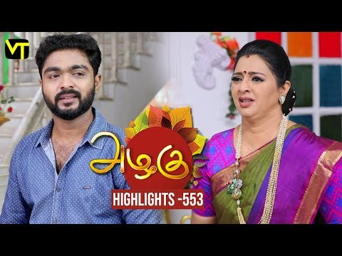 Azhagu Tamil Serial Episode 553 Highlights on Vision Time Tamil.   Azhagu is the story of a soft & kind-hearted woman's bonding with her husband & children. Do watch out for this beautiful family entertainer starring Revathy as Azhagu, Sruthi raj as Sudha, Thalaivasal Vijay, Mithra Kurian, Lokesh Baskaran & several others. Directed by K Venpa Kadhiresan  Stay tuned for more at: http://bit.ly/SubscribeVT  You can also find our shows at: http://bit.ly/YuppTVVisionTime  Cast: Revathy as Azhagu, Sruthi raj as Sudha, Thalaivasal Vijay, Mithra Kurian, Lokesh Baskaran & several others  For more updates,  Subscribe us on:  https://www.youtube.com/user/VisionTimeTamizh Like Us on:  https://www.facebook.com/visiontimeindia