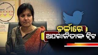 IAS Officer Aparajita Sarangi Hints To Join Politics After Odisha Govt Approves Her VRS Plea