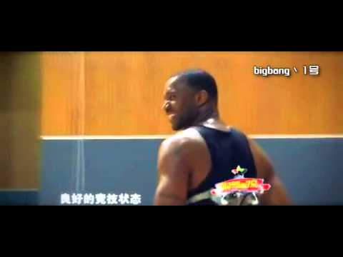 Tracy McGrady Windmills in team Practice of Qingdao Eagles//11-10-2012