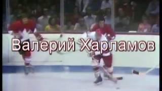 Суперсерия-1972. Игра № 1. (Н. Озеров). Гол В.Харламова.