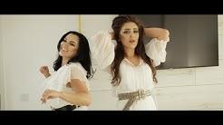 Carmen de la Salciua si Daniela - Pentru noi femeile [videoclip oficial] 2020
