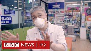 肺炎疫情:韓國口罩荒 反讓藥房生意難做- BBC News 中文