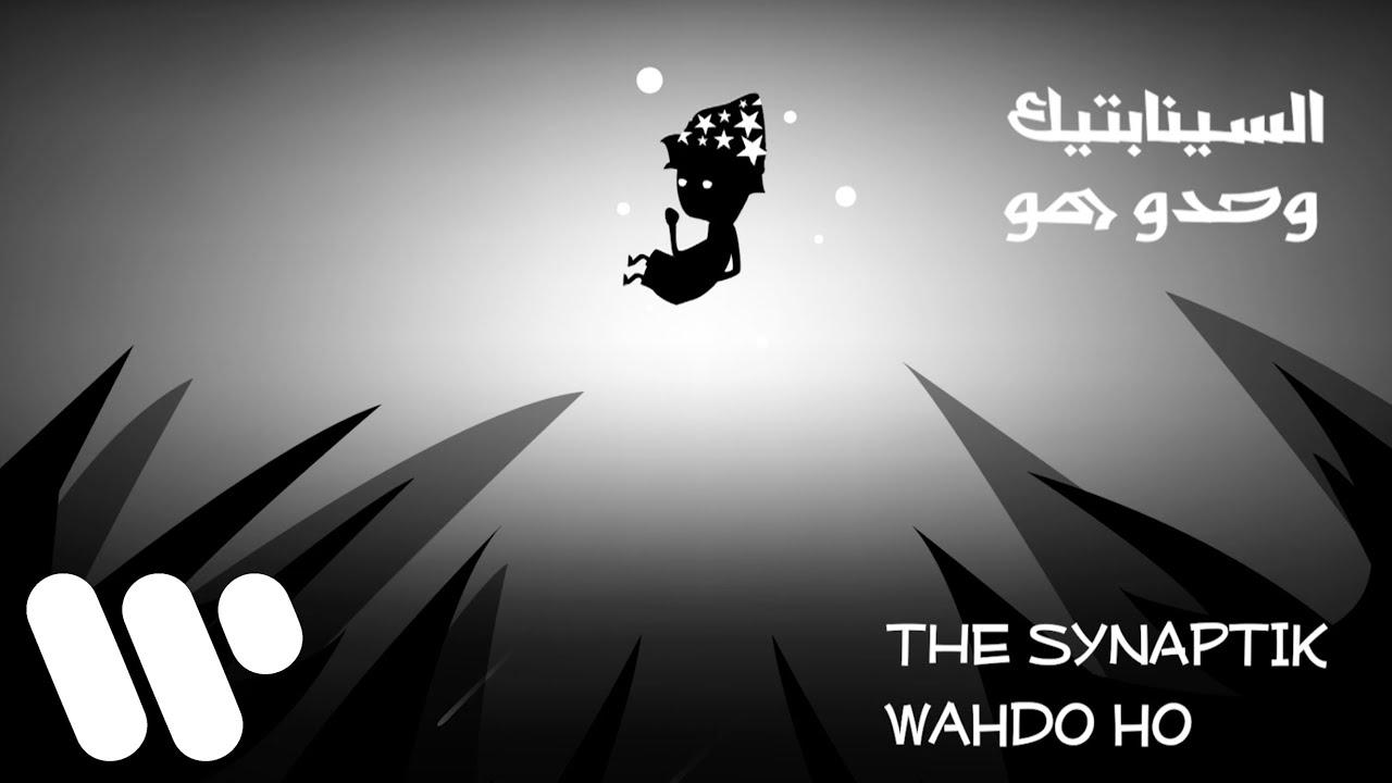 Download The Synaptik - Wahdo Ho (Lyric Video) | السينابتيك - وحدو هو