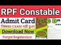 RPF Admit Card Group C D Download Now | How To Download RPF Group C D Admit Card