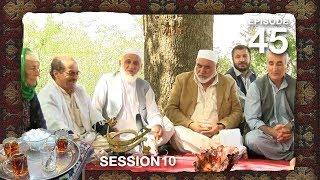 چای خانه - فصل ۱۰ - قسمت ۴۵ / Chai Khana - Season 10 - Episode 45