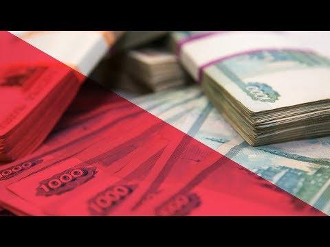 Курс валют в СНГ от 6 декабря 2019
