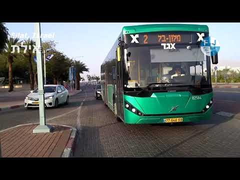 Conhecendo Eilat, Bela Cidade Ao Sul De Israel