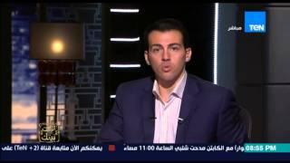 البيت بيتك - مديرية أمن المنيا : القبض على 36 طالبا هاربين من المدارس بسبب البحث عن الانترنت