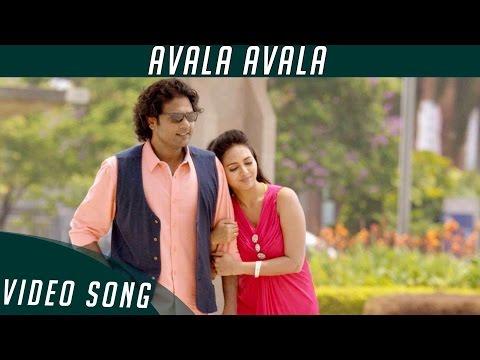 Athibar | Avala Avala | Video Song | Trend Music